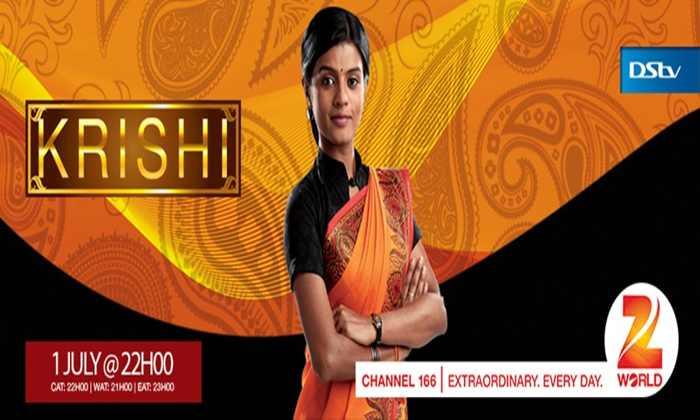 Zee World: Krishi Full Story Cast Summary